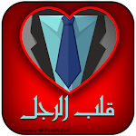 men's heart Icon