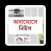 Free Assamese News APK for Windows 8