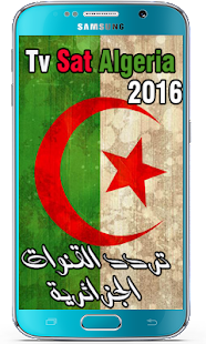 Tv sat info Algeria 2016 APK for Nokia