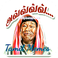 Tamil Memes Photo Editor :) APK for Bluestacks