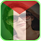 Flag Palestine Profile Picture