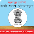 Free Bhulekh Land Records APK for Windows 8