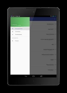 APK App Скачать Музыку из ВКонтакте + for iOS