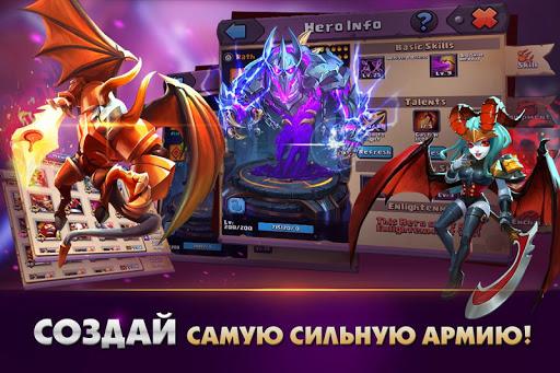 Clash of Lords 2: Битва Легенд screenshot 2
