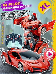 """Машинка серии """"Город Игр"""", трансформер на радиоуправлении, красный"""