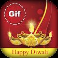 App Happy Diwali Gif - Diwali Gif Greetings APK for Kindle