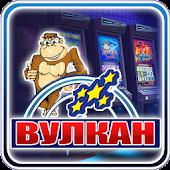 Download Slot Machines: online 24 casino slots APK to PC