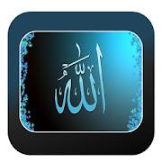 Allah Live Wallpaper 4.0.4 Icon