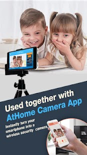 AtHome Video Streamer- Monitor Screenshot