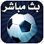 يلا شوت - بث مباشر Yalla Shoot APK for Blackberry