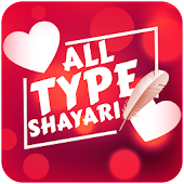 Download All Type Shayari APK for Android Kitkat