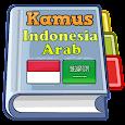 Kamus Indonesia Arab