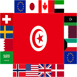 Tunisia exchange rate
