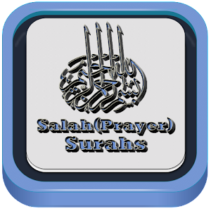 Download Salah Surahs with voiced For PC Windows and Mac