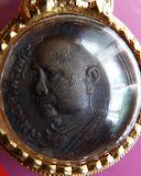 2.เหรียญกลมเล็กหูเชื่อมรุ่นแรก สมเด็จพระพุทธโฆษาจารย์ (เจริญ) วัดเขาบางทราย จ.ชลบุรี พ.ศ. 2483 เนื้อทองแดง เลี่ยมทองยกซุ้ม
