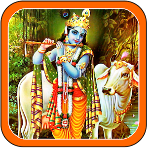 Download Lord Krishna Photos Wallpaper For PC Windows and Mac