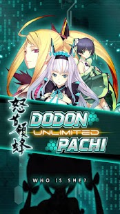 Dodonpachi Unlimited Screenshot