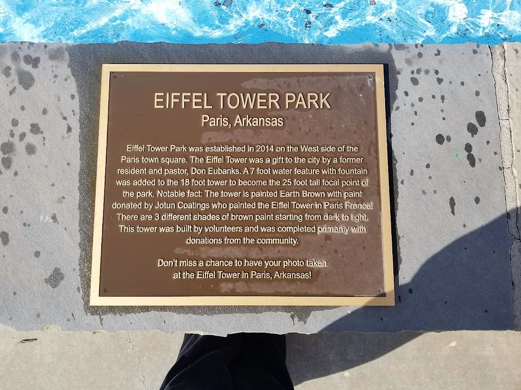 Eiffel Tower Park was established in 2014 on the West side of the Paris town square. The Eiffel Tower was a gift to the city by a former resident and pastor, Don Eubanks. A 7 foot water feature with ...