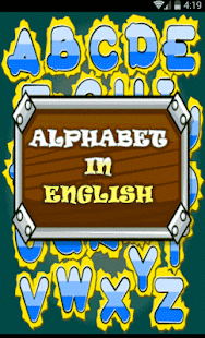 Alphabet in English - screenshot