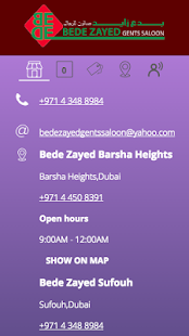 Bede Zayed Gents Saloon - screenshot
