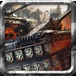 Tank keyboard Gun keyboard army Bullet keyboard Icon