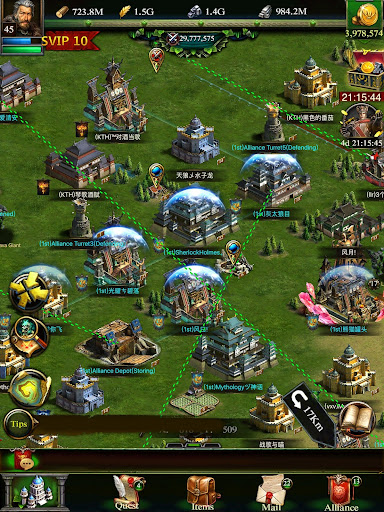 Clash of Kings – CoK screenshot 18