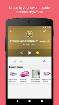 Радио России | Radio Russia APK screenshot thumbnail 2