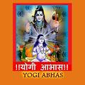 YogiAbhas APK for Bluestacks