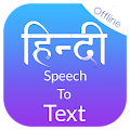 Download Hindi Speech To Text APK for Android Kitkat