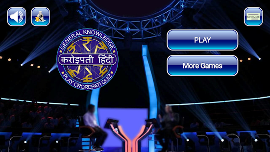 Game New KBC 2018 - GK Quiz Game APK for Windows Phone