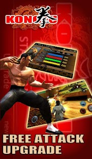 Kungfu Punch- screenshot thumbnail