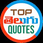 Top Telugu Quotes Icon