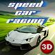 Speed Car Racing Simulator