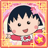 Download Chibi Maruko Chan Dream Stage APK for Android Kitkat