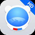 Free DU Browser for Tablet APK for Windows 8