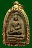 พระผงเจ้าคุณทิพย์โกษา วัดสุทัศน์ กทม. ปี 2460 พิมพ์ลึกนิยมเนื้อผง สวยแชมป์ พร้อมเลี่ยมทอง