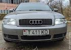 продам авто Audi A4 A4 Avant (8E)