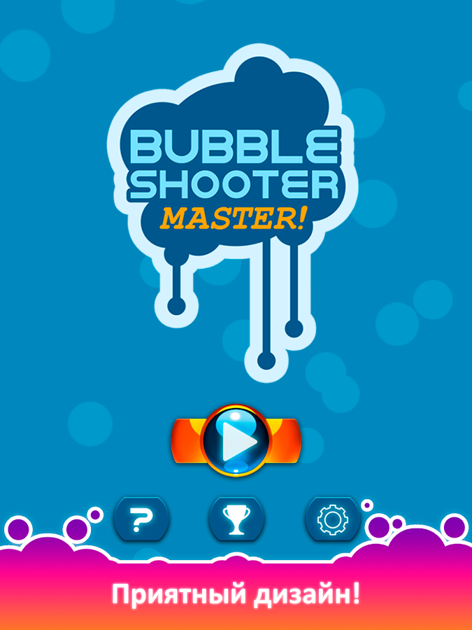 Super Bubble Shooter Master Screenshot 5