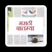 Free Marathi News APK for Windows 8