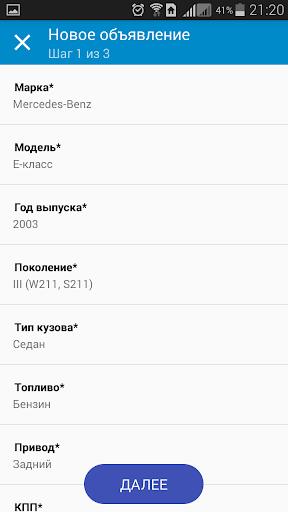 Mashina.kg - купить и продать авто в Кыргызстане screenshot 4