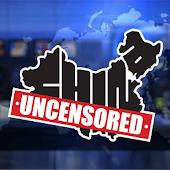 China Uncensored APK for Bluestacks