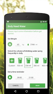 Body Need Water : Drink Water- screenshot thumbnail