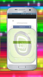 App Shahid Now Free APK for Windows Phone