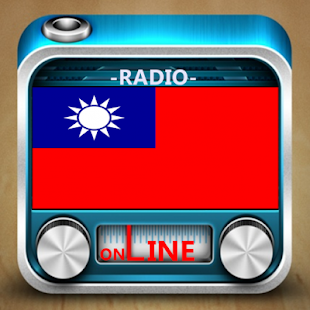 Taiwan Hits Station - screenshot