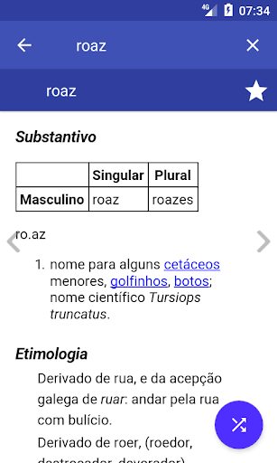 Portuguese Dictionary Offline screenshot 8