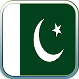 How to get Pak Flag Locker hack