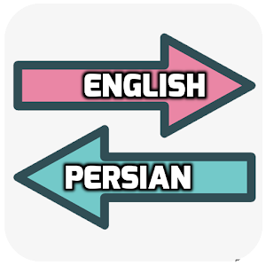 English Persian Translator