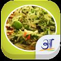 Rice Recipes Fried Rice Hindi APK for Bluestacks