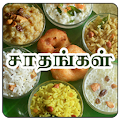Tamil Samayal Variety Rice APK for Bluestacks