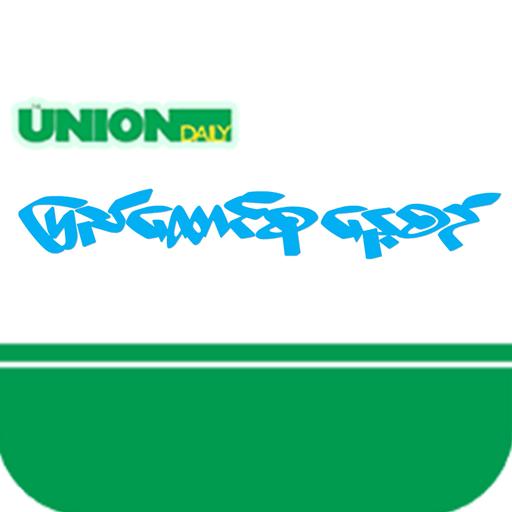 Union Daily (app)